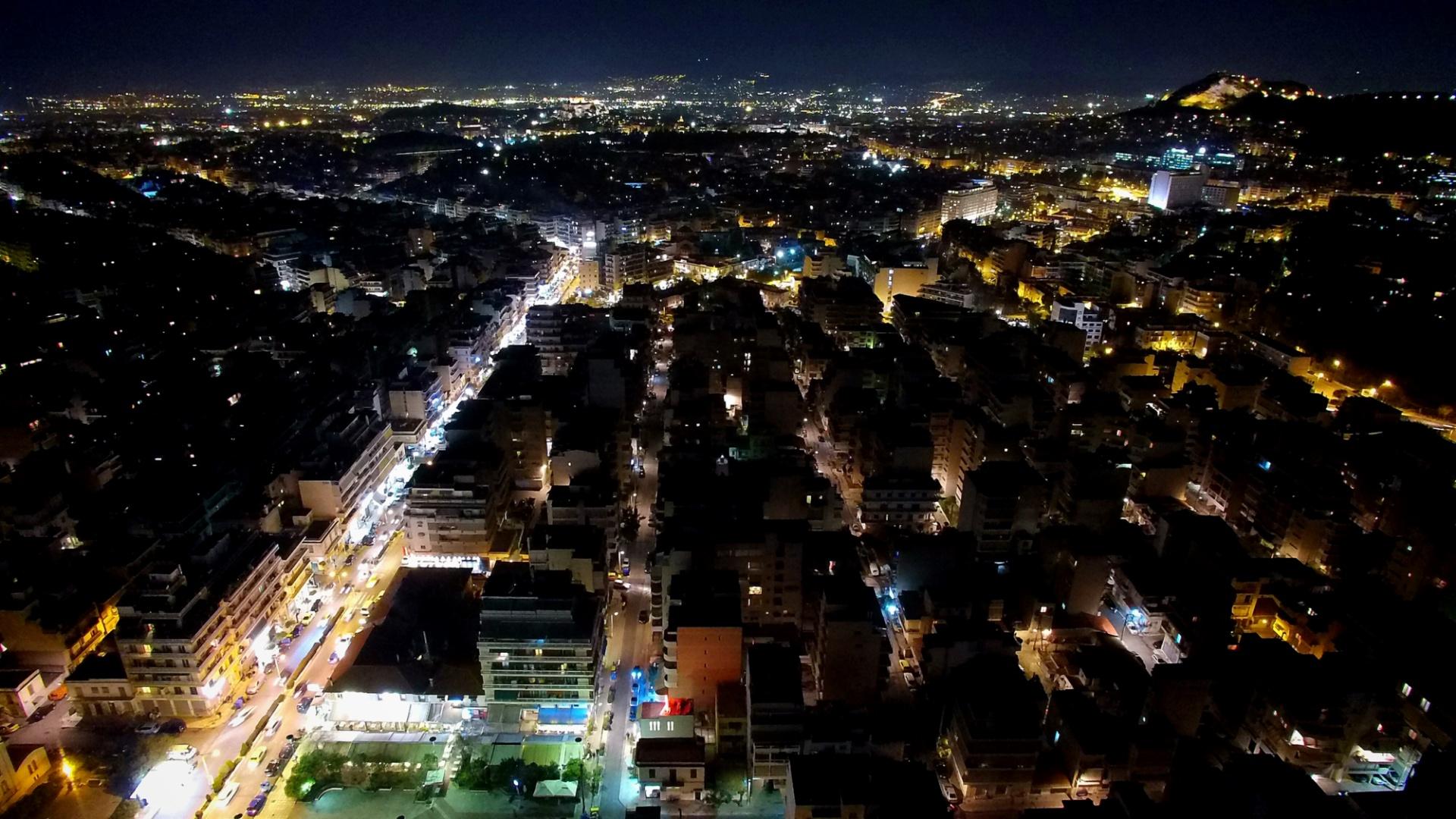 Kaisariani, Athens