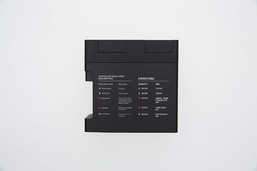 P3 PART 53电池管家7.jpg