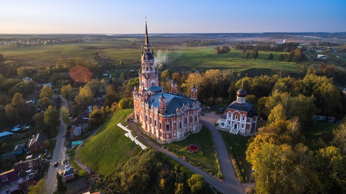 Mozaysk, Russia