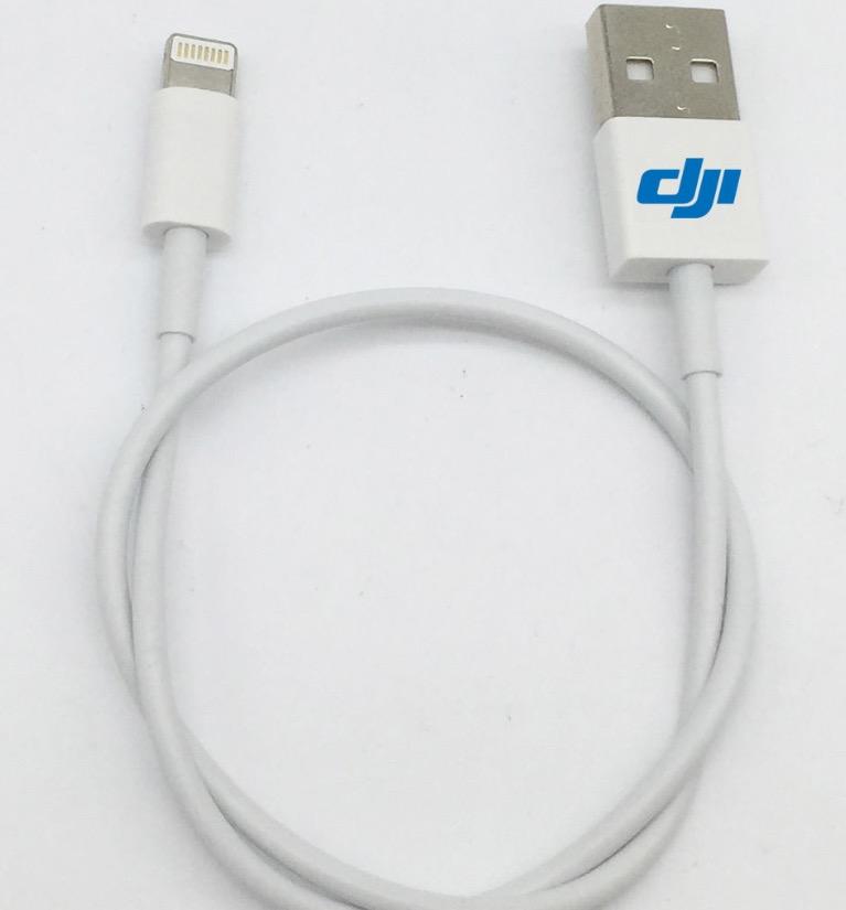 Cable micro usb фантом самостоятельно комплект наклеек карбон spark на avito