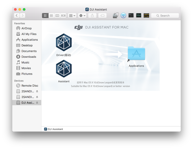 Assistant on MAC | DJI FORUM