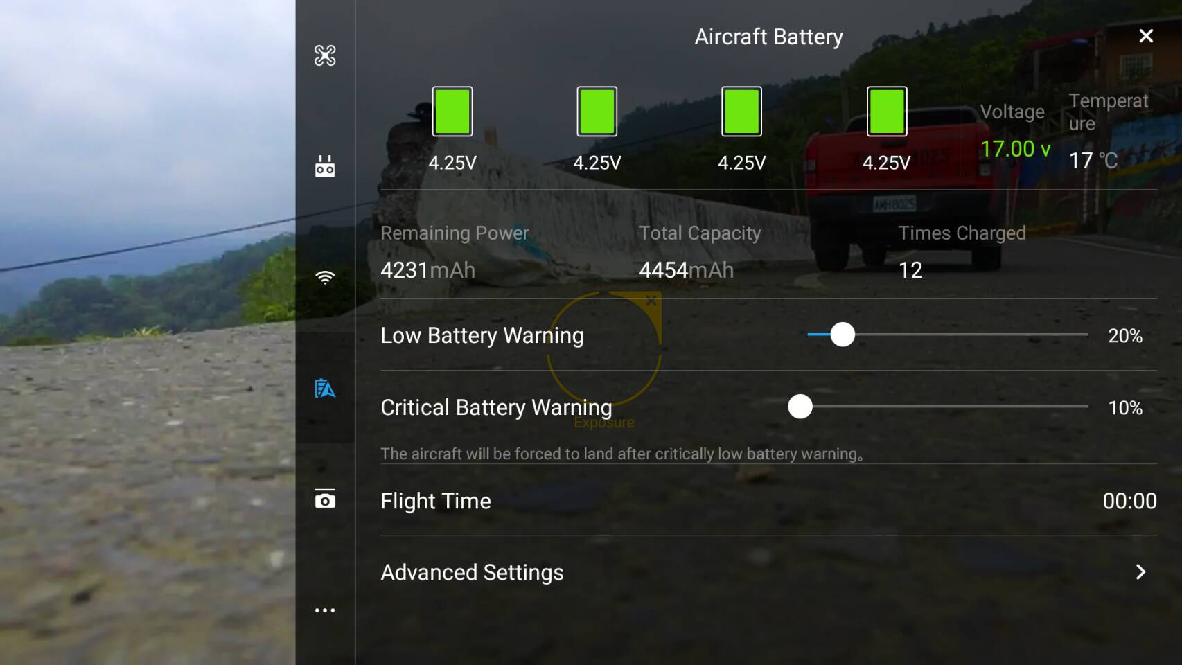 INTELLIGENT BATTERY.jpg