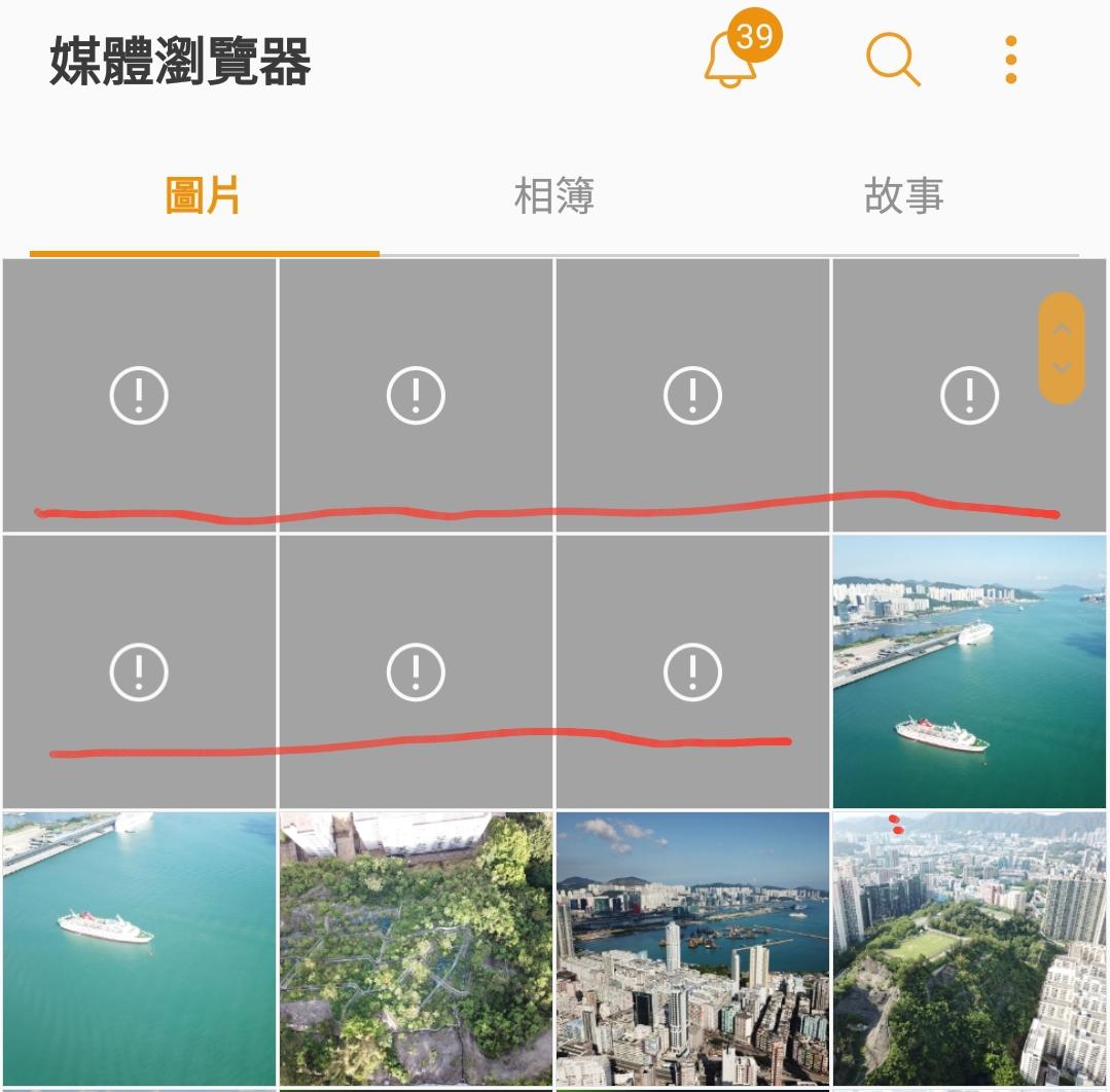 Screenshot_20170910-232157.jpg