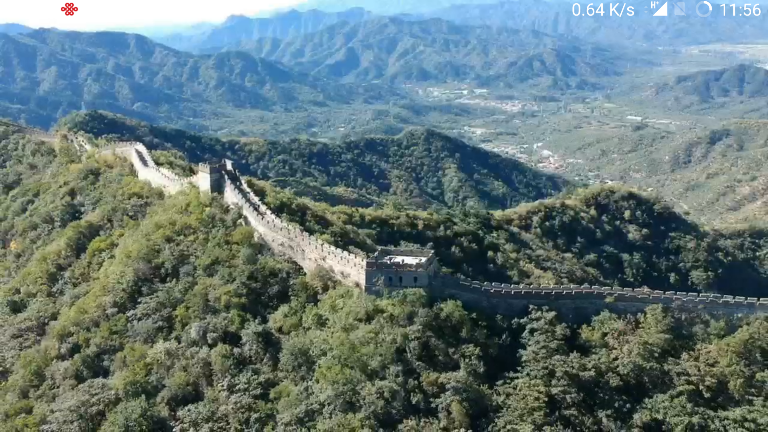 greatwall101.jpg