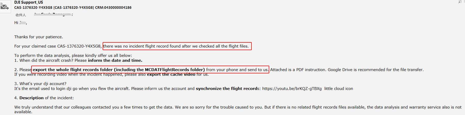 flight records.png