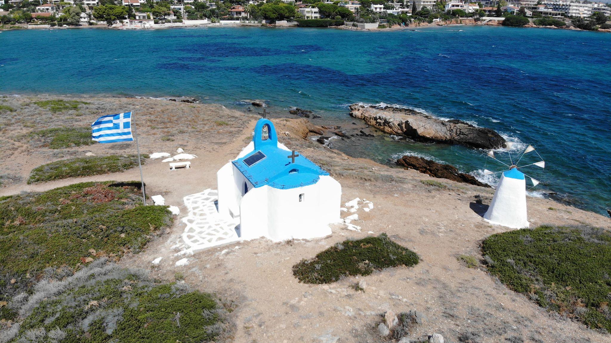 St Alexander Loutsa