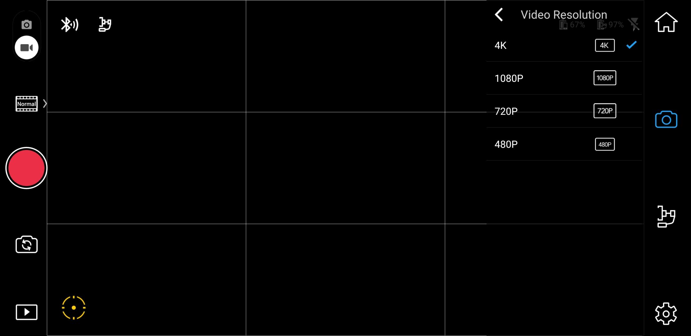 Screenshot_20180815-170123_DJI GO.jpg