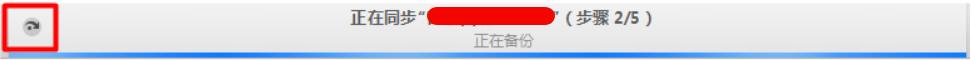 GTScreenshot_20180904_162354.png
