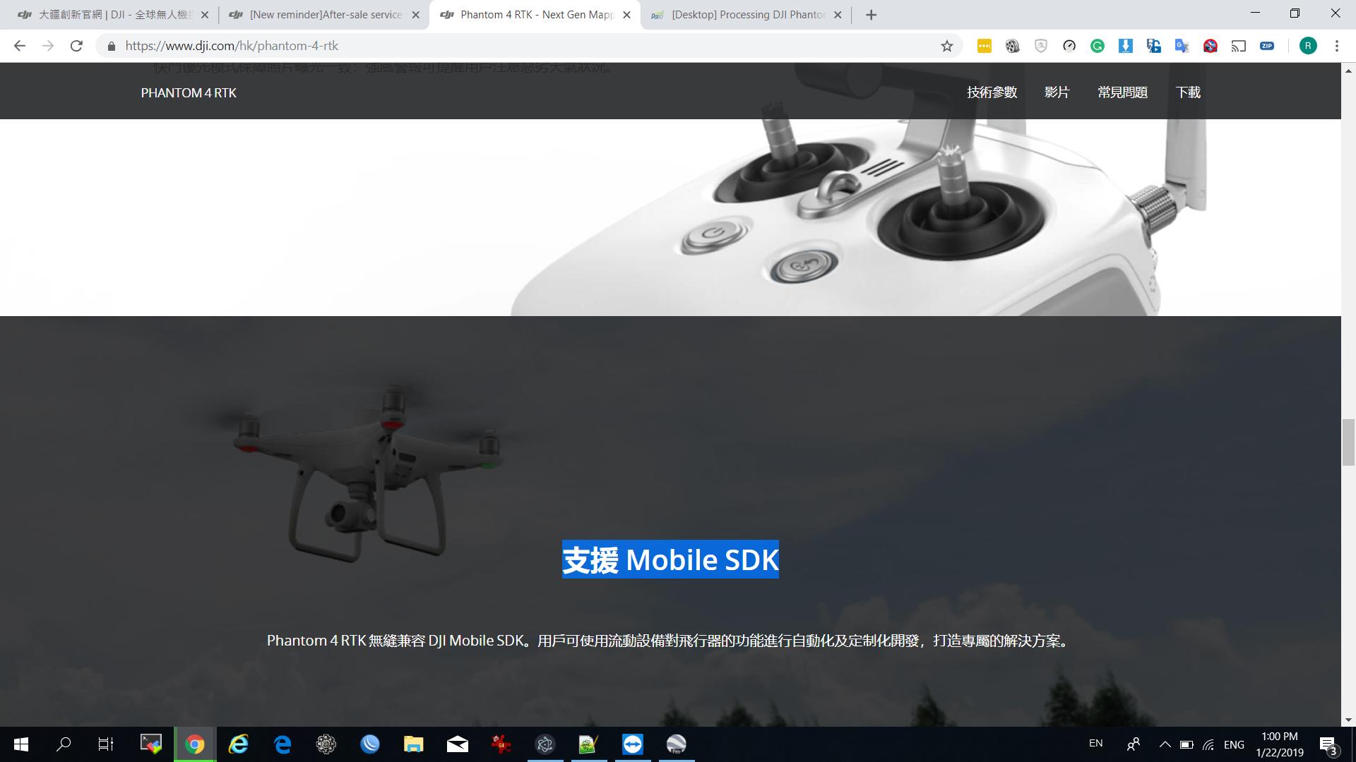phantom4rtk-mobilesdk-support.png