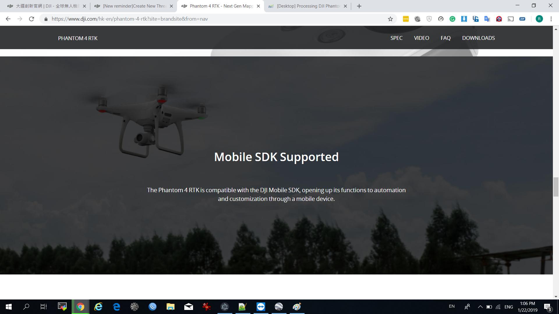 phantom4rtk-mobilesdk-support-en.png