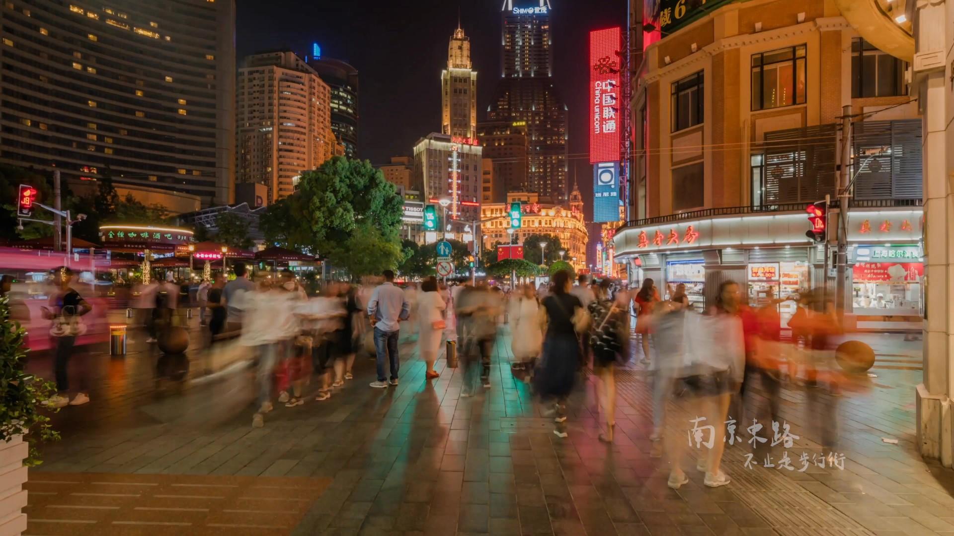 南京东路,不止是步行街V3.mov_20190218_122829.625.jpg