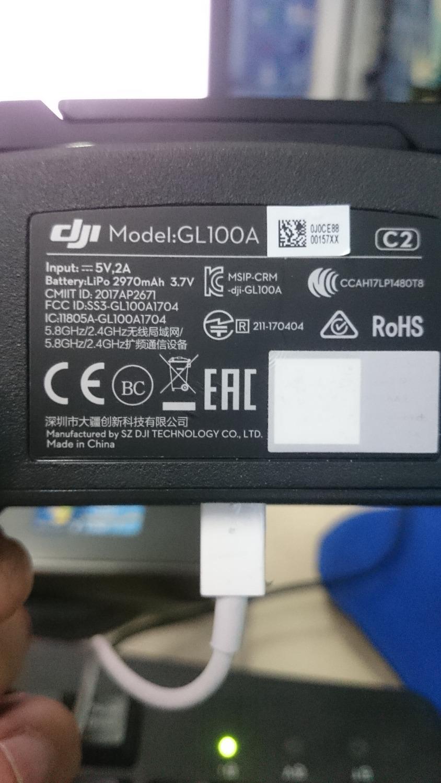 Spark Controller QR code damaged | DJI FORUM