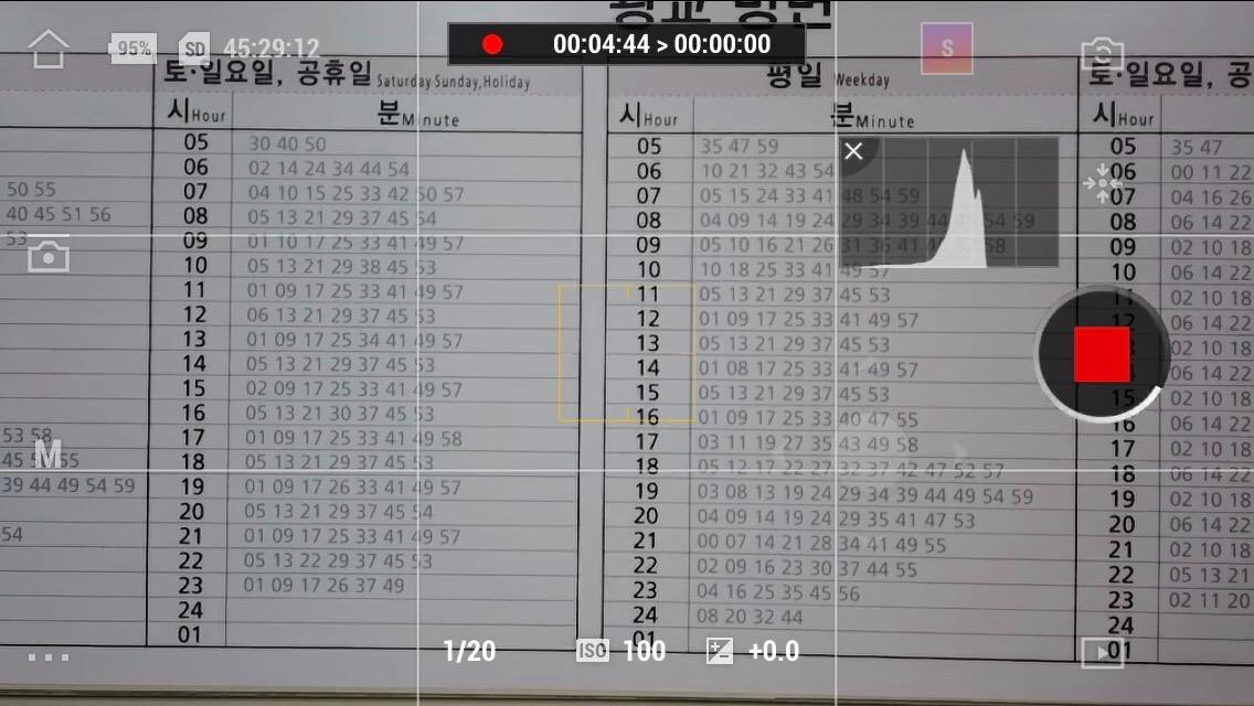 AE084F3D-3595-45CA-963A-9CEFB37189AA.jpeg