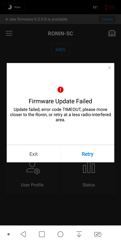 Firmware update failed