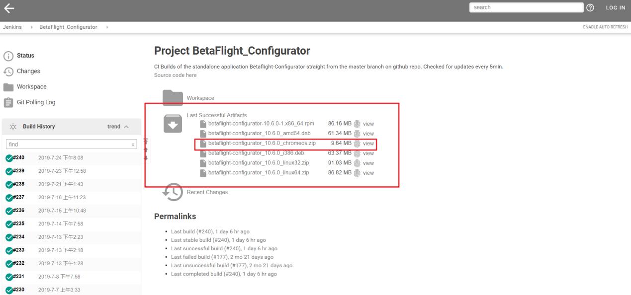 How to Install Beta Version of Betaflight Configurator | DJI