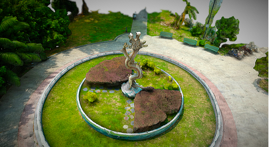 The Whampoa Dragon Fountain