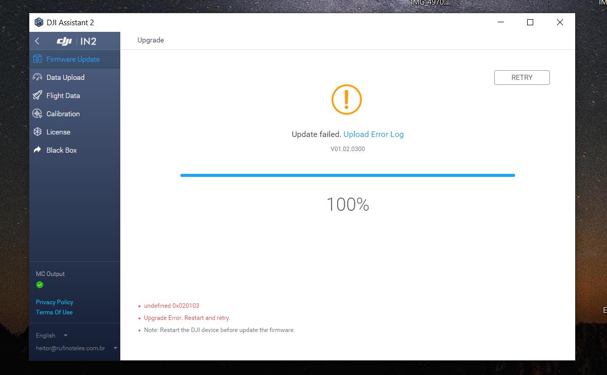 error screen