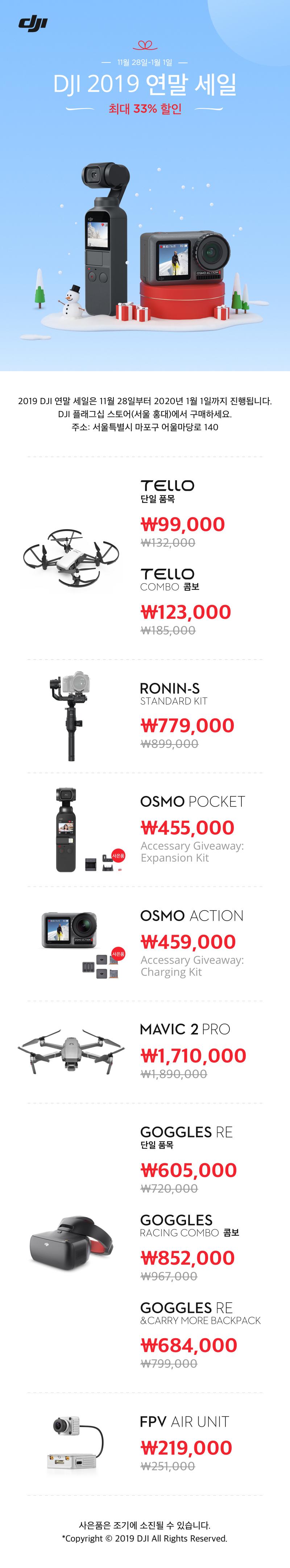 800-无OM3&RSC.jpg