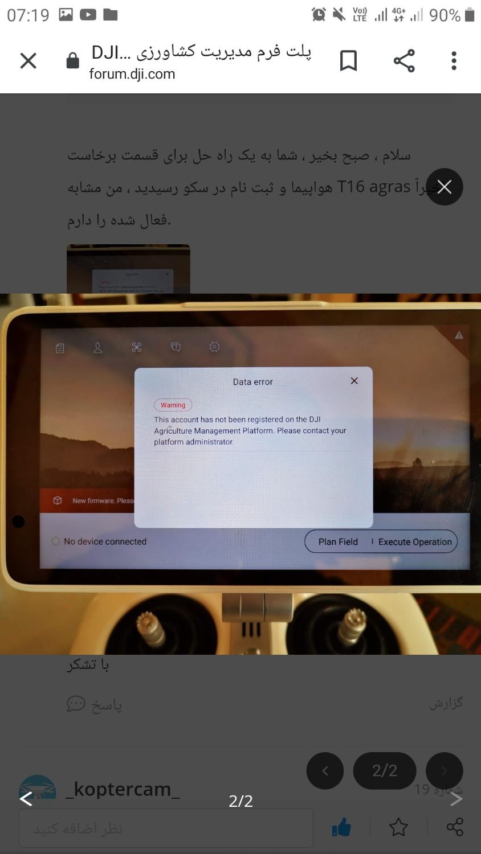 Screenshot_20201006-071941_Chrome.jpg