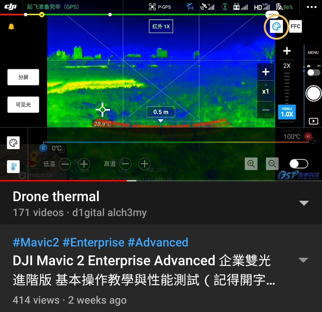 Screenshot_20210403-213514_YouTube.jpg