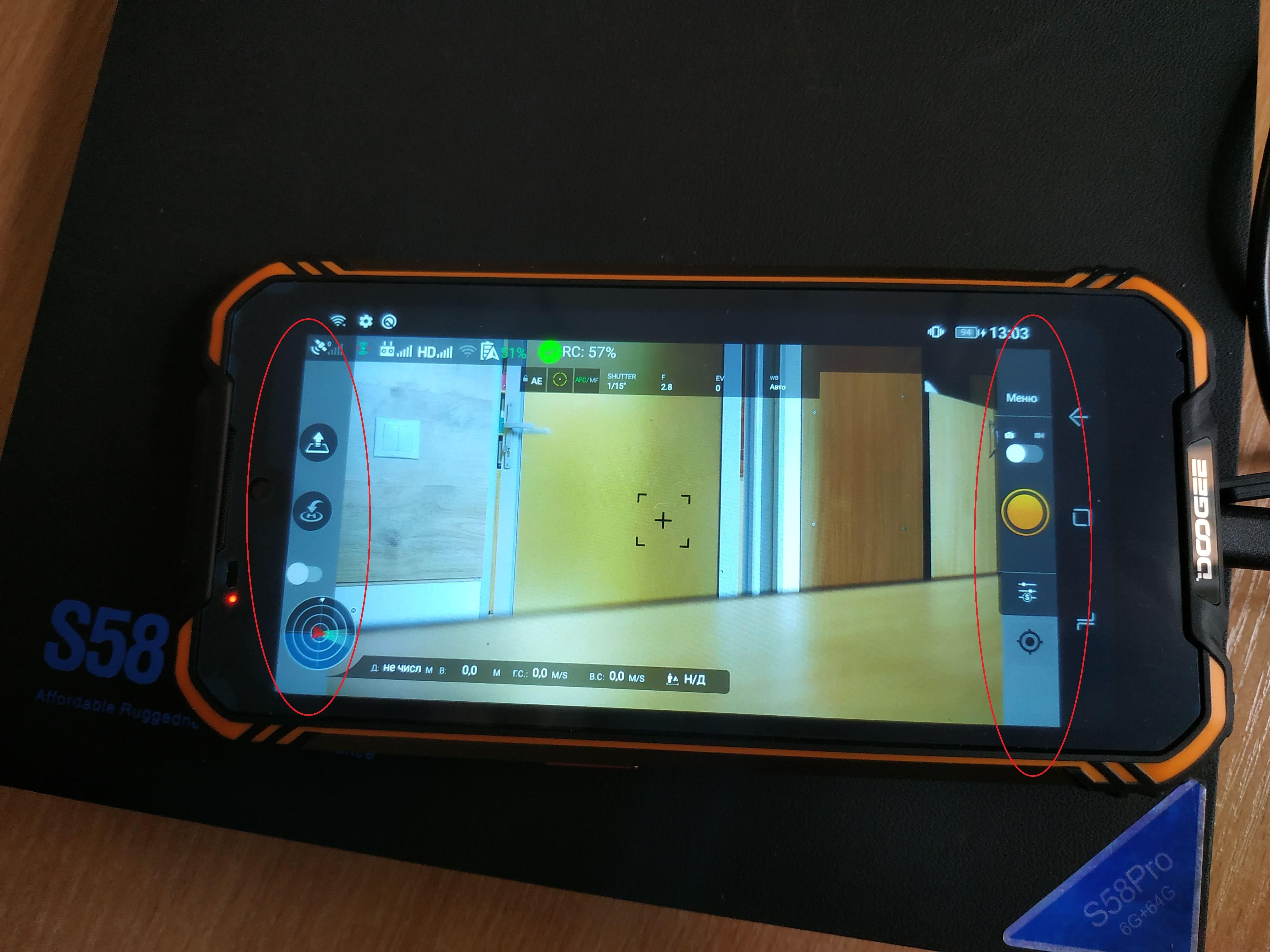 Формат_видео (2).jpg